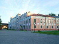 14 октября у Новгородской области появится новый губернатор