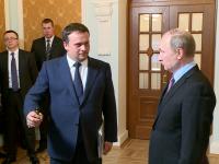 Андрей Никитин назван одним из наиболее близких к Владимиру Путину губернаторов