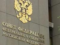 Андрей Никитин определился с сенатором от исполнительной власти Новгородской области