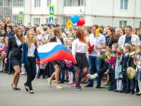 День уЗнаний: новгородцы могут найти себя на первых школьных фото нового учебного года