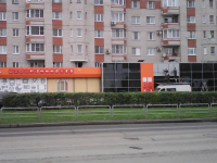 Фото: место «Эксперта» в Великом Новгороде заняла другая сеть