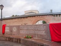 У входа в Новгородский кремль появился памятный знак ЮНЕСКО