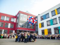Фоторепортаж: как отметила 1 сентября новгородская школа в «Ивушках»
