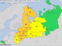 Гидрометцентр «покрасил» Новгородскую область в опасный оранжевый цвет