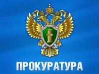 Главврач новгородской больницы наказан за нарушение закона о закупках
