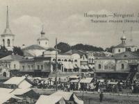 Как «пошлые» купцы содержали новгородскую церковь