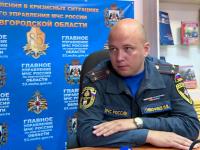 МЧС: сил для решения проблемы массового «заминирования» в Великом Новгороде хватает