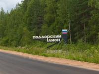 На должность главы Поддорского района претендуют пять кандидатов
