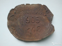 На продажу в интернете выставили жетон Новгородской Городской управы интересного года