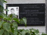 Погибший в Сирии Андрей Окладников был левшой, но переучил себя, чтобы стать вертолетчиком