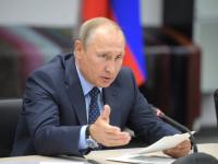 Путин распорядился выделить средства из резервного президентского фонда на ремонт новгородских школ и садиков