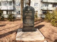 «Российская газета» рассказала о подвиге саперов, замурованных заживо в Грузинском подкопе