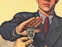 Сегодня в новгородских храмах молятся о пьяницах и наркоманах