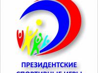 Школьница из Пестова попала в призёры на «Президентских соревнованиях» в Анапе
