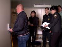 В Великом Новгороде судебные приставы арестовали холодильник для шпика