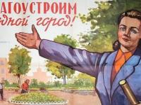 Субботник начинается во вторник. По-крайней мере, в Великом Новгороде