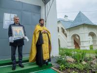 У новгородских юристов и нотариусов появился свой уголок для молитвы небесным покровителям