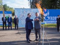 В Демянский район пришел природный газ, который ждали пять лет