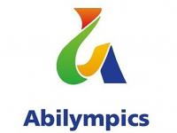 В Новгородской области впервые пройдет олимпиада профмастерства среди инвалидов