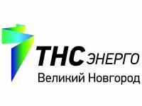 В сентябре клиенты «ТНС энерго Великий Новгород» получат квитанции нового образца