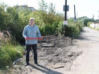 В Великом Новгороде ОНФ убрал пять свалок отходов