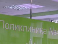 В Великом Новгороде проверили «Бережливую» поликлинику