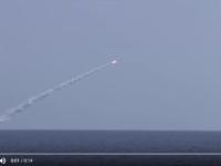 Видео: «Великий Новгород» наносит ракетный удар по террористам в Сирии