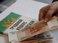 Внеплановые проверки выявили задержки зарплаты в новгородских фирмах