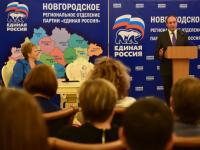 Вячеслав Никонов встретился с партактивом «Единой России»