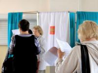 Выборы губернатора Новгородской области 2017 в режиме онлайн