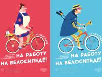 Завтра утром новгородским велосипедистам перед работой выдадут печенье, конфеты и вафли
