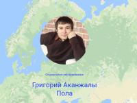 Житель Парфинского района показал на Google Карте, что и в глубинке бизнес процветает