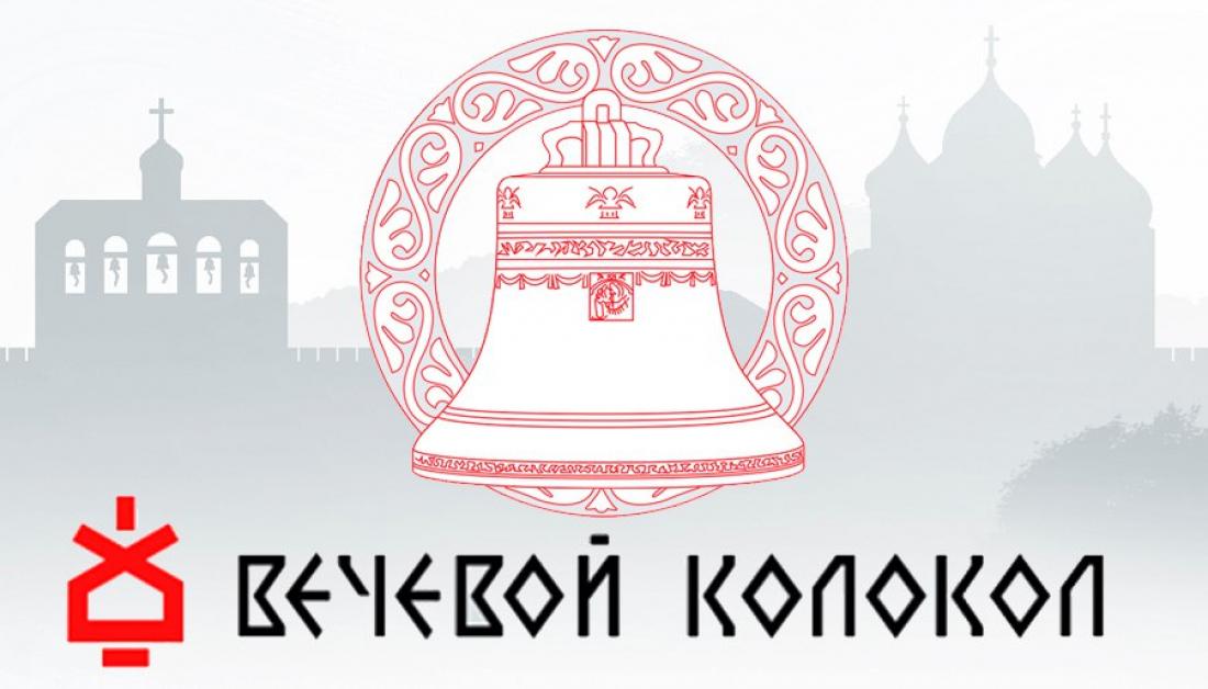 Глава Боровичского района должен ответить на «Вечевом колоколе» на десятки комментариев