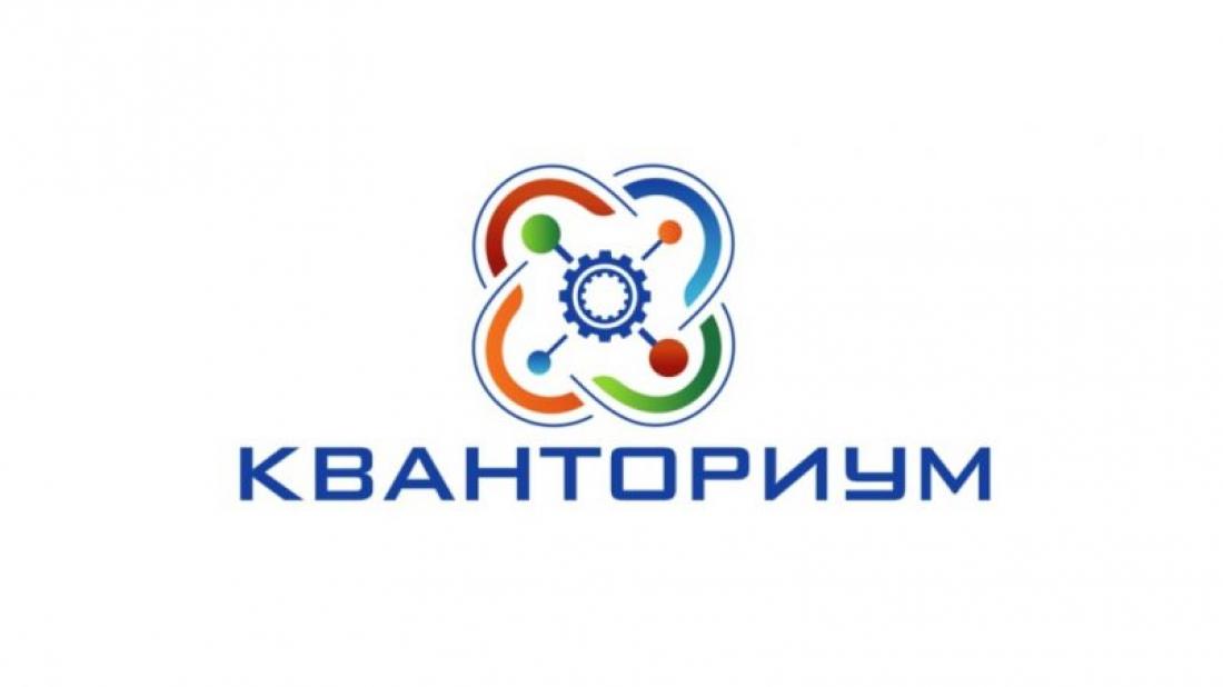 В новгородском «Кванториуме» приступили к ремонту второго этажа