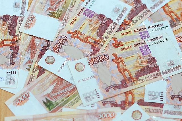 В Великом Новгороде мурманчанин расплатился на три года