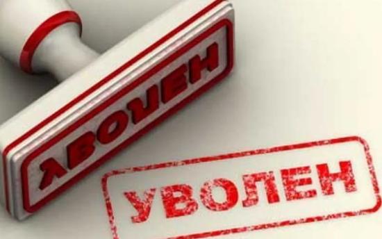 Заместитель главы Пестовского района нарушил закон