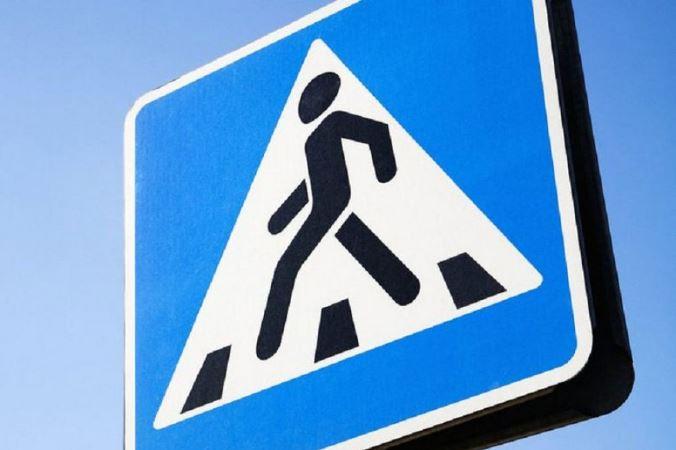В Великом Новгороде водители «Жигулей» за день сбили велосипедиста и пешехода