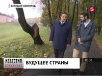 Андрей Никитин на Пятом канале рассказал, на чём он сосредоточится в должности губернатора