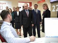 Андрей Никитин поздравил Владимира Путина с юбилеем