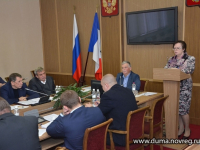 Бюджет Новгородской области в этом году недополучит 2,2 млрд рублей