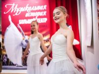 До 22 января новгородцы могут увидеть театральные реликвии, связанные с великими именами
