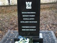 Дочь финна, погибшего в лагере в Боровичах, посетила его могилу