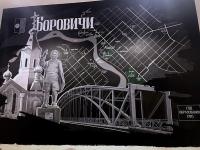 Боровичская «Большевичка» в центре города преображается в гостиничный комплекс