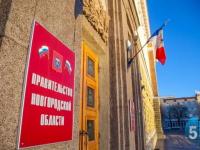Кандидаты в руководители правительства Новгородской области получат психологическую оценку