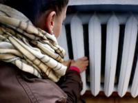 Холодная карта: сообщите, если ваш дом все еще замерзает