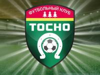 «Тосно» хотел сыграть в Великом Новгороде матч кубка России, но ему не разрешили