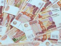 Молодой отец в Великом Новгороде снял с украденной банковской карты 75 тысяч рублей
