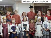 Новгородская «Круговина» поздравила Владимира Путина с днем рождения