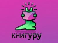 Новгородская писательница вошла в короткий список «Книгуру»