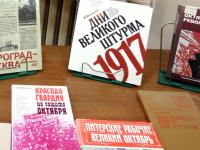 Новгородские коммунисты обменялись в кремле опытом классовой борьбы